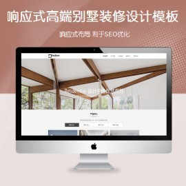 科技创意设计自适应模板(帝国cms科技创意设计自适应网站模板下载)