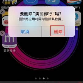 为什么手机下载的软件卸载不了怎么办(手机管家最新版下载)