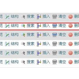 帝国cms7.5 忘记登录密码以及多次登录失败被锁定终极解决办法-(更新)