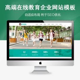 [DG-112]帝国CMS响应式早教教育机构模板,HTML5自适应手机帝国CMS整站网站模板