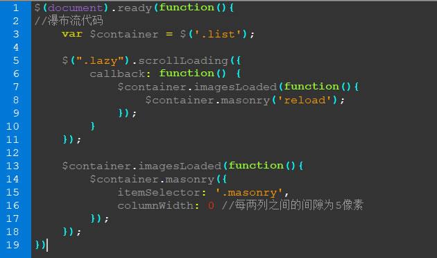 使用瀑布流砖块masonry出现错误cannot call methods on masonry prior to initialization; attempted to call method ' 教程