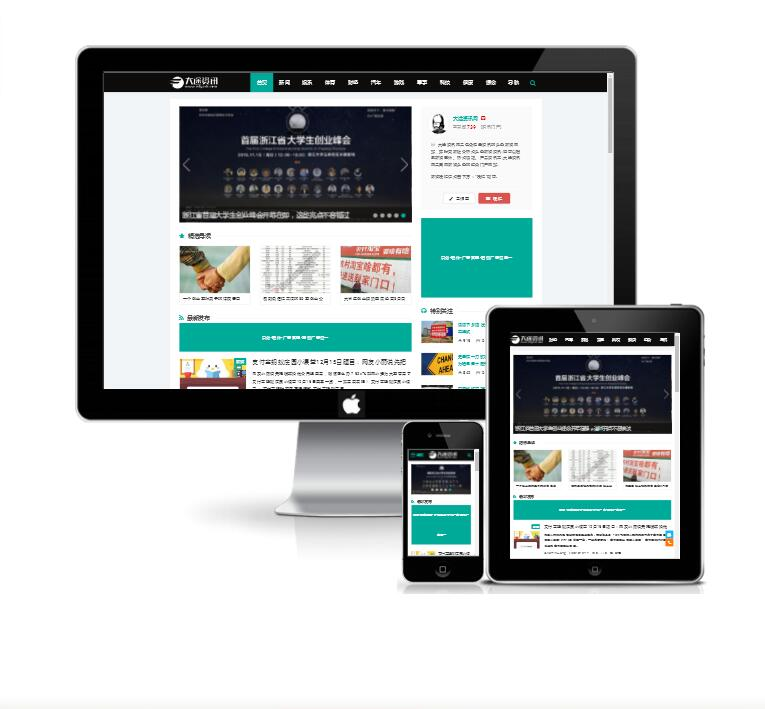 [DG-002]帝国CMS模板个人博客资讯网站源码自适应HTML5响应式手机 博客文章