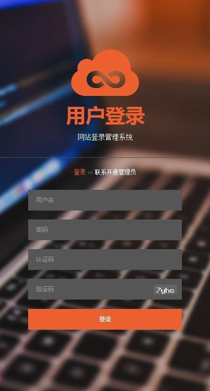 [DG-034]帝国CMS后台登陆界面美化(版本一) (https://www.oilcn.net.cn/) 免费模板 第1张