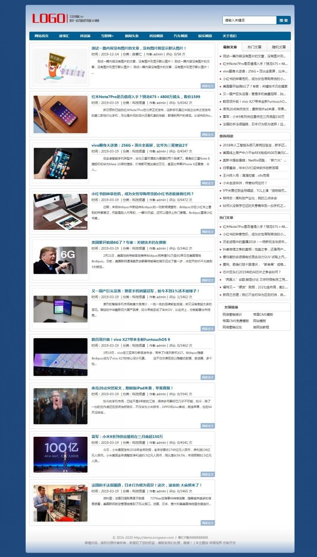 网站首页.jpg [DG-052]帝国CMS经典深蓝色个人博客新闻资讯模板 博客文章 第1张