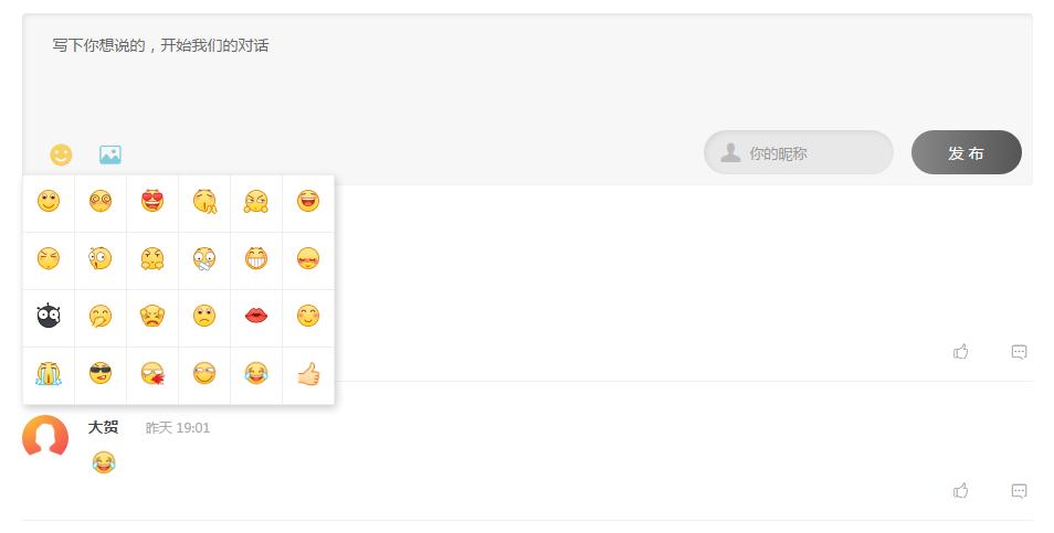 网站栏目.jpg 帝国CMS7.5评论插件模块,免改代码,傻瓜式评论插件 帝国CMS插件 第2张