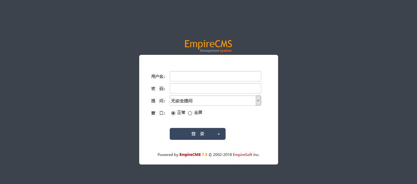 帝国CMS7.5后台美化版模板免费下载(含后台登陆美化界面) 帝国CMS插件 第3张