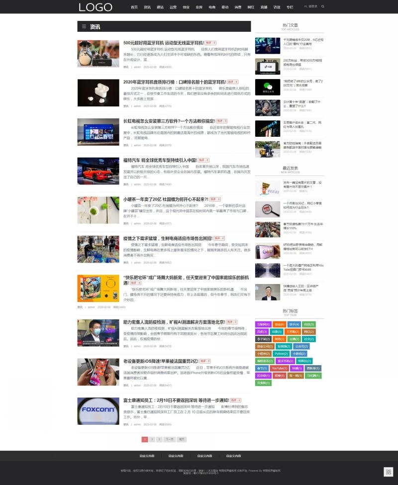网站栏目(图文).jpg [DG-057]帝国CMS高端大气黑色自媒体新闻资讯个人博客模板(带会员中心) 新闻资讯 第2张
