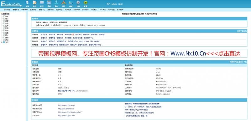 [DG-057]帝国CMS高端大气黑色自媒体新闻资讯个人博客模板(带会员中心) [DG-057]帝国CMS高端大气黑色自媒体新闻资讯个人博客模板(带会员中心) 新闻资讯 第5张