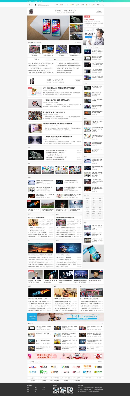 网站首页.jpg [DG-060]帝国CMS经典高端大气新闻资讯文章博客模板(带会员中心) 新闻资讯 第1张