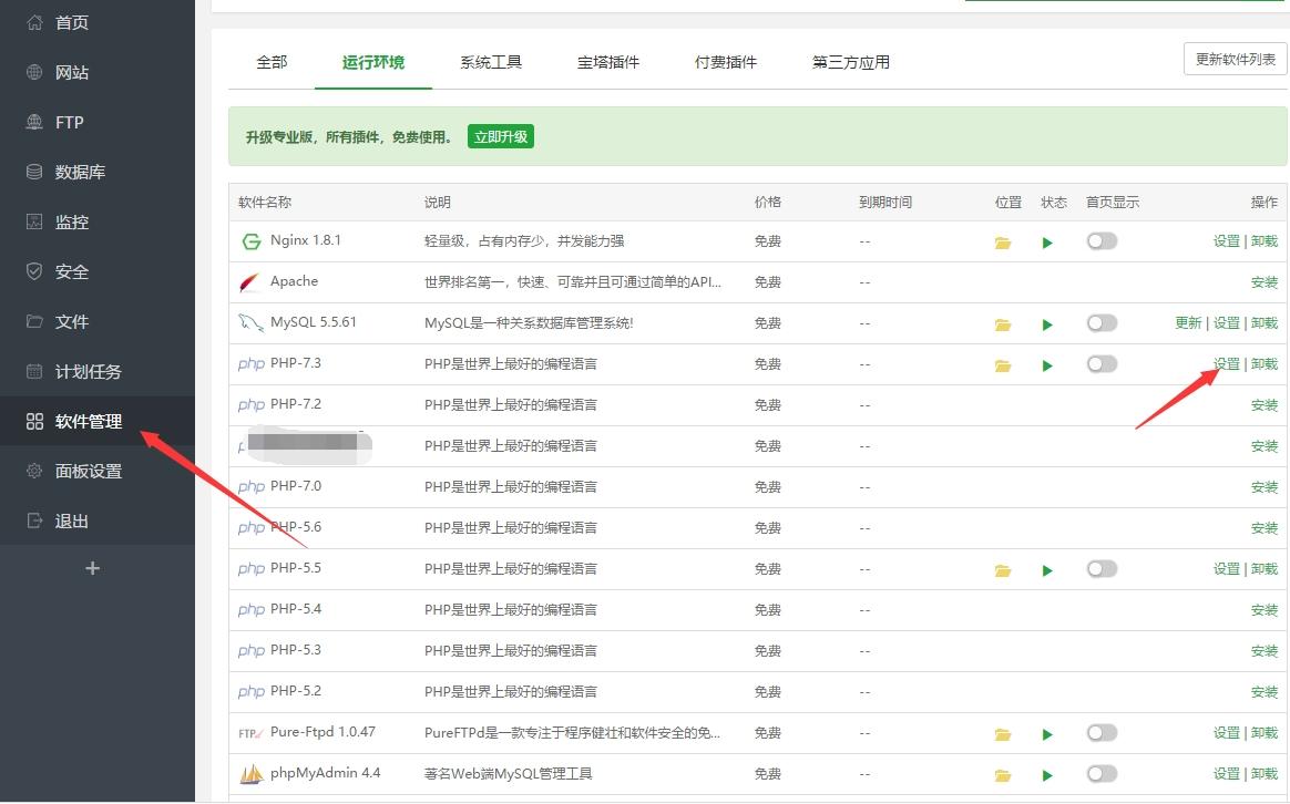 image.png 帝国CMS7.5使用PHP7.x登录后台报错怎么办?(别急、我告诉你怎么解决) 帝国CMS教程 第1张