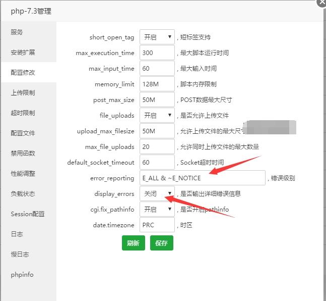 image.png 帝国CMS7.5使用PHP7.x登录后台报错怎么办?(别急、我告诉你怎么解决) 帝国CMS教程 第2张