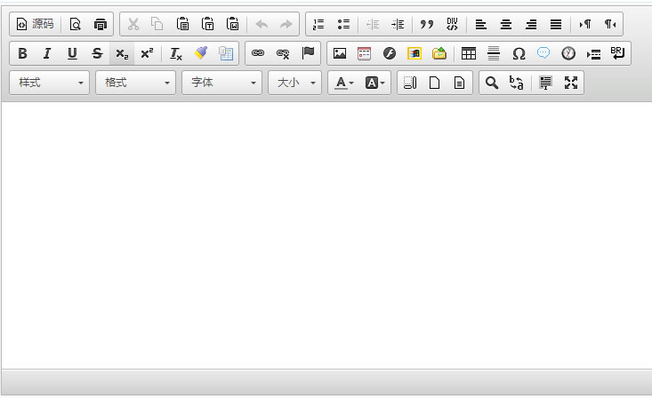 """帝国CMS7.5编辑器按钮增加""""颜色"""",ckeditor换moonocolor主题方案! 帝国CMS教程 第1张"""