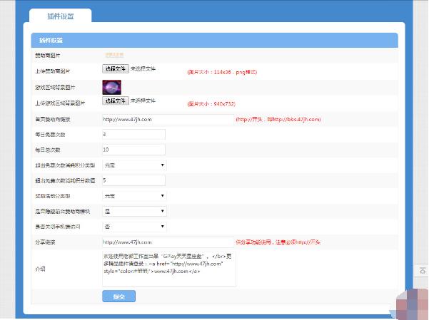 1.jpg 最新GPlay天天星座盘 1.0商业版dz插件(Discuz最新GPlay天天星座盘插件) Discuz论坛插件 第4张