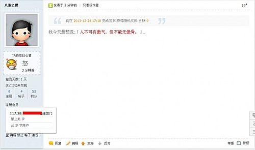 【超人】自动签到商业版插件-1.2,Discuz论坛自动签到发帖插件 Discuz论坛插件 第3张
