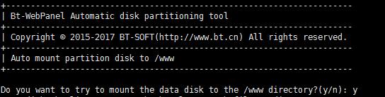 Linux怎么挂载数据盘(Linux服务器自动磁盘挂载工具 傻瓜式 简单粗暴) 服务器教程
