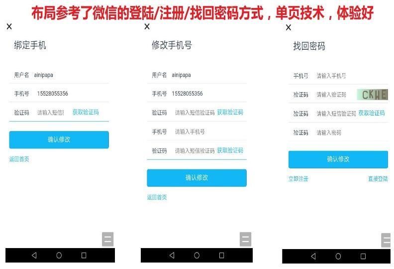 Discuz注册短信验证全功能多接口版v4.2.3(Discuz注册短信验证插件下载) Discuz论坛插件 第1张