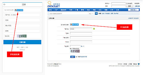 注册提示加QQ群正式版(Discuz论坛注册提示加QQ群插件下载) Discuz论坛插件 第1张