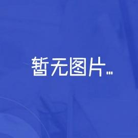 帝国cms万能标签标题截取后自动加入省略号的方法!(比较简单的方法!)