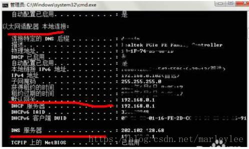 dns服务器未响应(dns服务器未响应怎么办) 服务器教程 第2张
