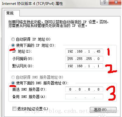 dns服务器未响应(dns服务器未响应怎么办) 服务器教程 第3张