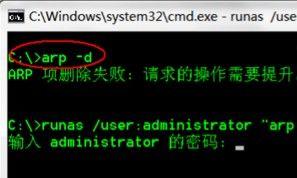 dns服务器未响应怎么办 电脑dns服务器未响应怎么解决(DNS服务器未响应是什么意思) 服务器教程 第4张
