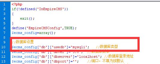 帝国CMS7.5使用PHP7.x环境登录后台报错的解决方法 帝国CMS7.5使用PHP7.x环境登录后台报错(付解决方法) 帝国CMS教程 第1张