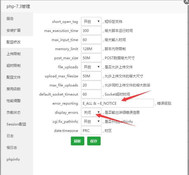 帝国CMS7.5使用PHP7.x环境登录后台报错的解决方法 帝国CMS7.5使用PHP7.x环境登录后台报错(付解决方法) 帝国CMS教程 第3张