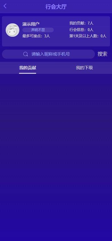 【微商新零售平台源码】Thinkphp内核微商新零售平台源码下载,产品营销推广神器 其他源码资源 第2张