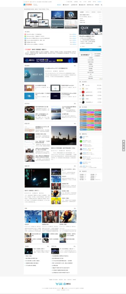 WordPress主题QUX DUX加强版[更新至9.1] 其他源码资源 第3张