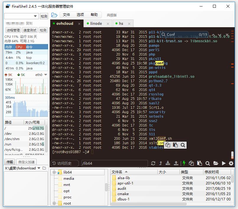 【linux连接工具】推荐一个远程Linux连接工具,ssh客户端工具FinallShell,超级好用! 其他综合教程
