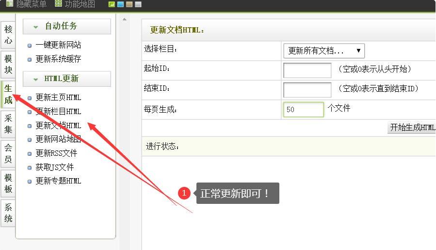 image.png 织梦内容付费可见插件,织梦CMS隐藏内容付费可见插件/支持PC+移动端! 织梦CMS插件 第4张