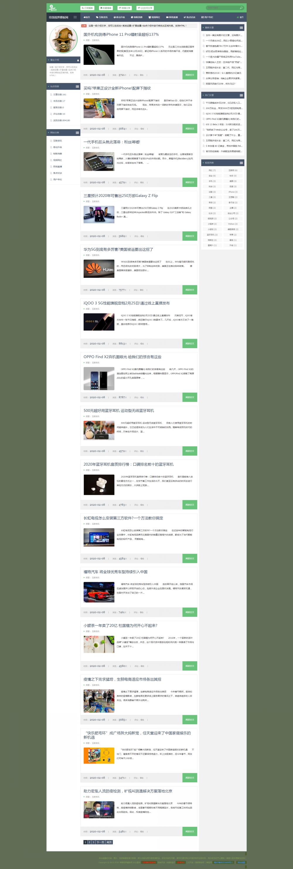 [DG-093]帝国CMS自适应个人博客模板,个人网站博客响应式文章博客模板 [DG-093]帝国CMS自适应个人博客模板,个人网站博客响应式文章博客模板 博客文章 第2张