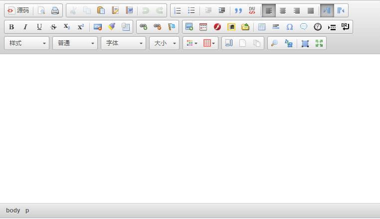 """帝国CMS后台编辑器怎么修改颜色?帝国CMS7.5编辑器的按钮一点""""颜色""""的方法!ckeditor换moonocolor主题! 帝国CMS教程 第2张"""