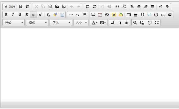 """帝国CMS后台编辑器怎么修改颜色?帝国CMS7.5编辑器的按钮一点""""颜色""""的方法!ckeditor换moonocolor主题! 帝国CMS教程 第1张"""