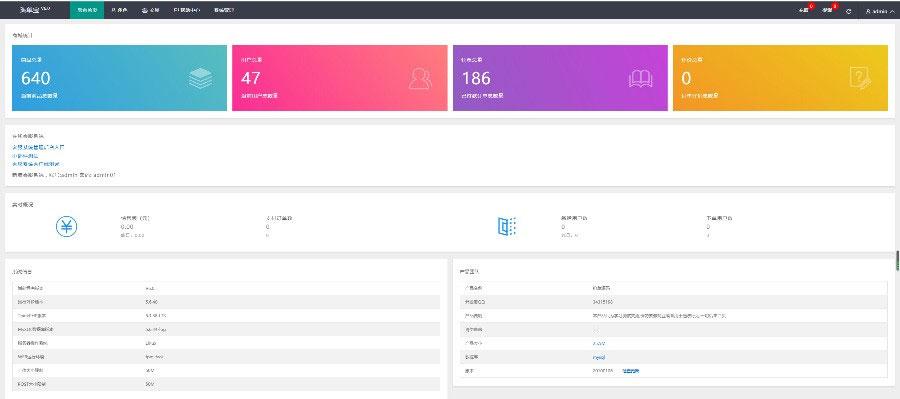 全新Thinkphp自动抢单接单返利系统源码 免授权无后门 新增利息宝V6 其他源码资源 第6张