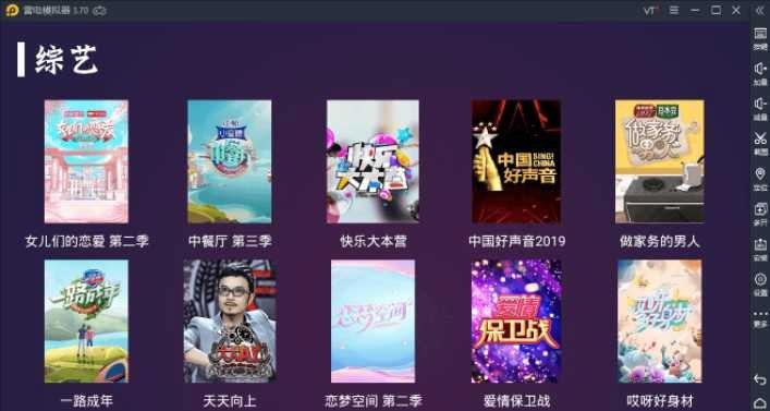 电视盒子TV源码|2020电视盒子TV开源E4A电视影视APP源码 其他源码资源 第2张