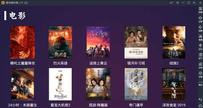 电视盒子TV源码|2020电视盒子TV开源E4A电视影视APP源码 其他源码资源 第3张