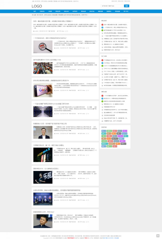 [DG-102]帝国CMS自适应新闻资讯模板,响应式资讯资讯文章博客模板 [DG-102]帝国CMS自适应新闻资讯模板,响应式资讯资讯文章博客模板 新闻资讯 第1张
