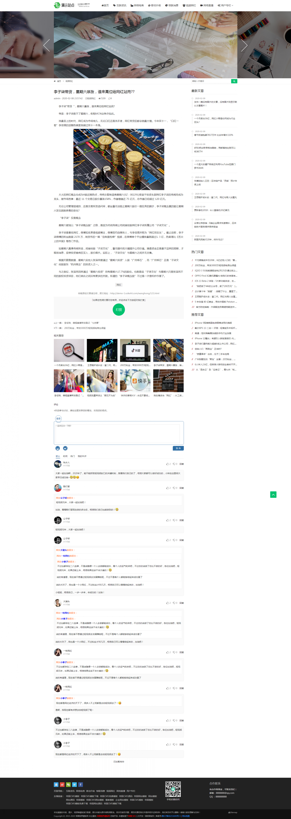 [DG-105]帝国CM响应式产品资讯模板,企业公司产品介绍资讯网站模板 [DG-105]帝国CM响应式产品资讯模板,企业公司产品介绍资讯网站模板 新闻资讯 第5张