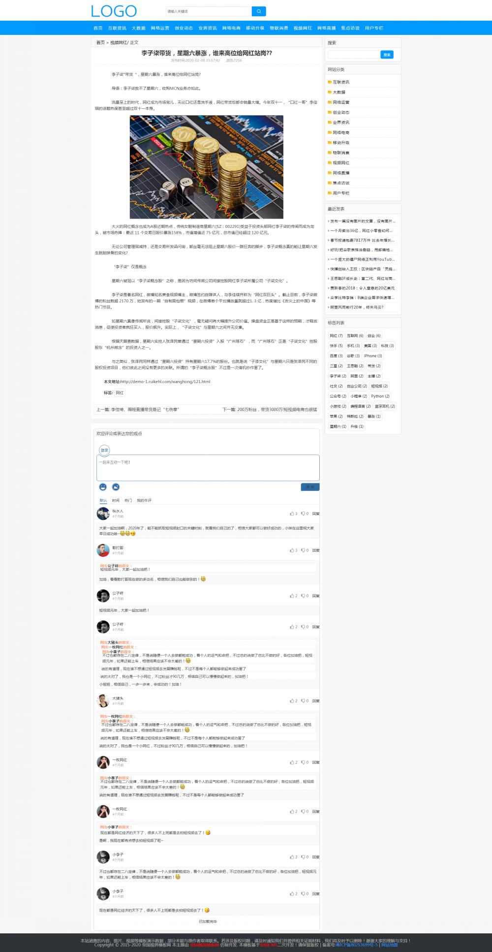 [DG-108]帝国CMS自适应新闻资讯模板,响应式新闻资讯模板(主题配色用户自定义控制) [DG-108]帝国CMS自适应新闻资讯模板,响应式新闻资讯模板(主题配色用户自定义控制) 新闻资讯 第4张