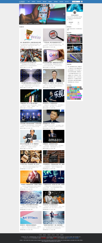 1网站首页.png [DG-127]帝国CMS响应式个人博客模板 自适应新闻资讯帝国CMS模板(带会员中心) 博客文章 第1张