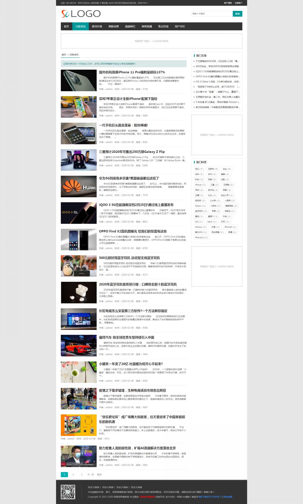 2新闻栏目页.png [DG-132]帝国CMS响应式黑色博客文章模板,自适应新闻文章资讯模板(带会员中心) 博客文章 第2张