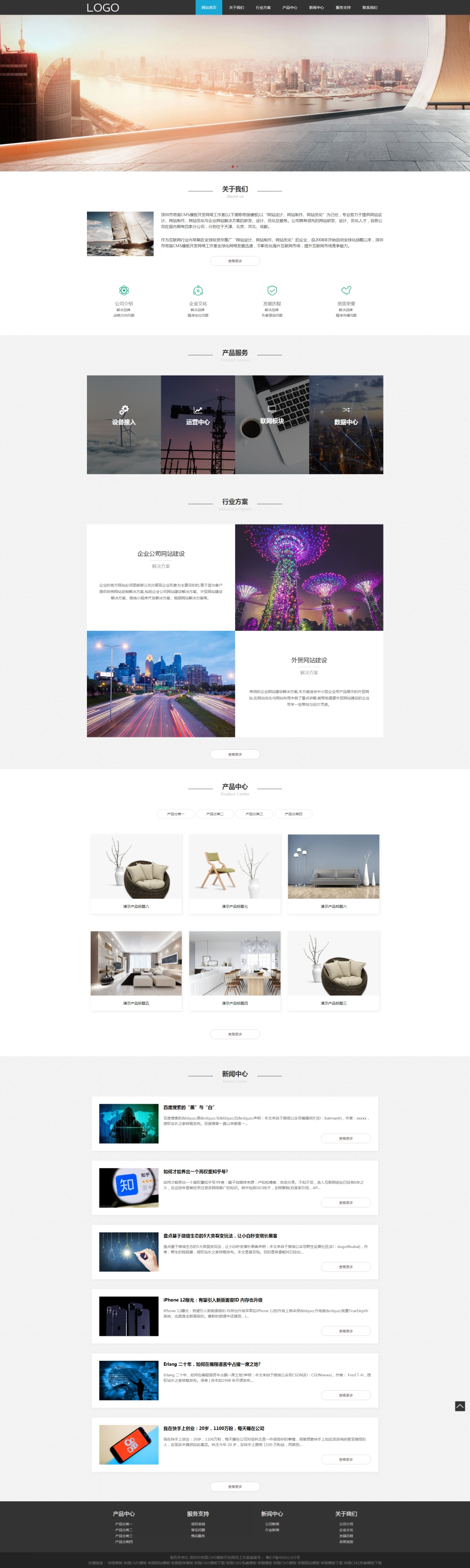 1首页.jpg [DG-0138]帝国CMS响应式艺术设计类帝国cms模板,高端创意设计公司帝国网站源码 企业模板 第1张