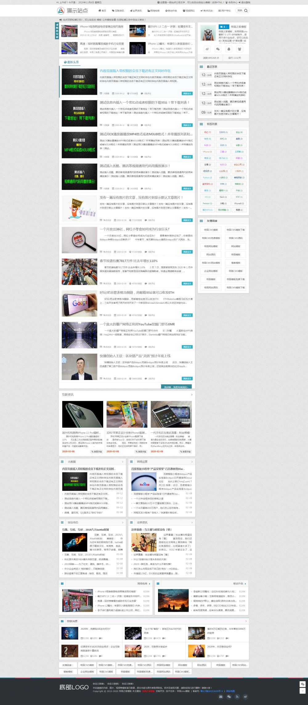 1网站首页.png [DG-0166]响应式个人博客文章帝国cms模板 新闻资讯视频播放会员下载模板 博客文章 第1张