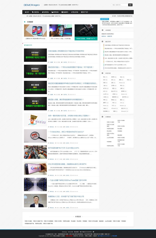 1网站首页.jpg [DG-0172]帝国CMS响应式个人网站模板,自适应个人博客文章资讯模板(带会员中心) 博客文章 第1张