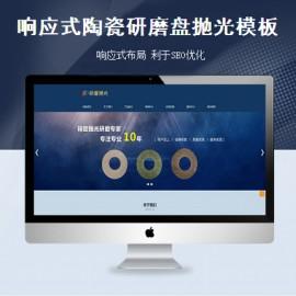 创意设计教程响应式模板(帝国cms创意设计教程网站模板下载) 其他综合教程