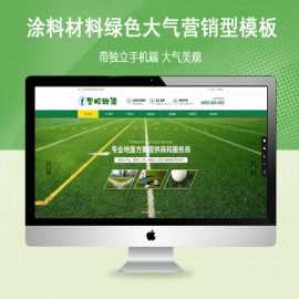 ui创意设计模板(帝国cmsui创意设计网站模板下载) 其他综合教程