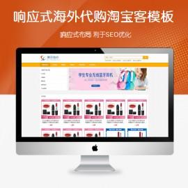 笔创意设计自适应模板(帝国cms笔创意设计自适应网站模板下载) 其他综合教程
