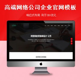网络营销成功案例模板(帝国cms网络营销成功案例网站模板下载) 其他综合教程