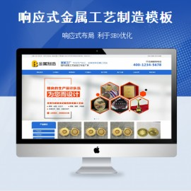 ps创意设计响应式模板(帝国cmsps创意设计网站模板下载) 其他综合教程
